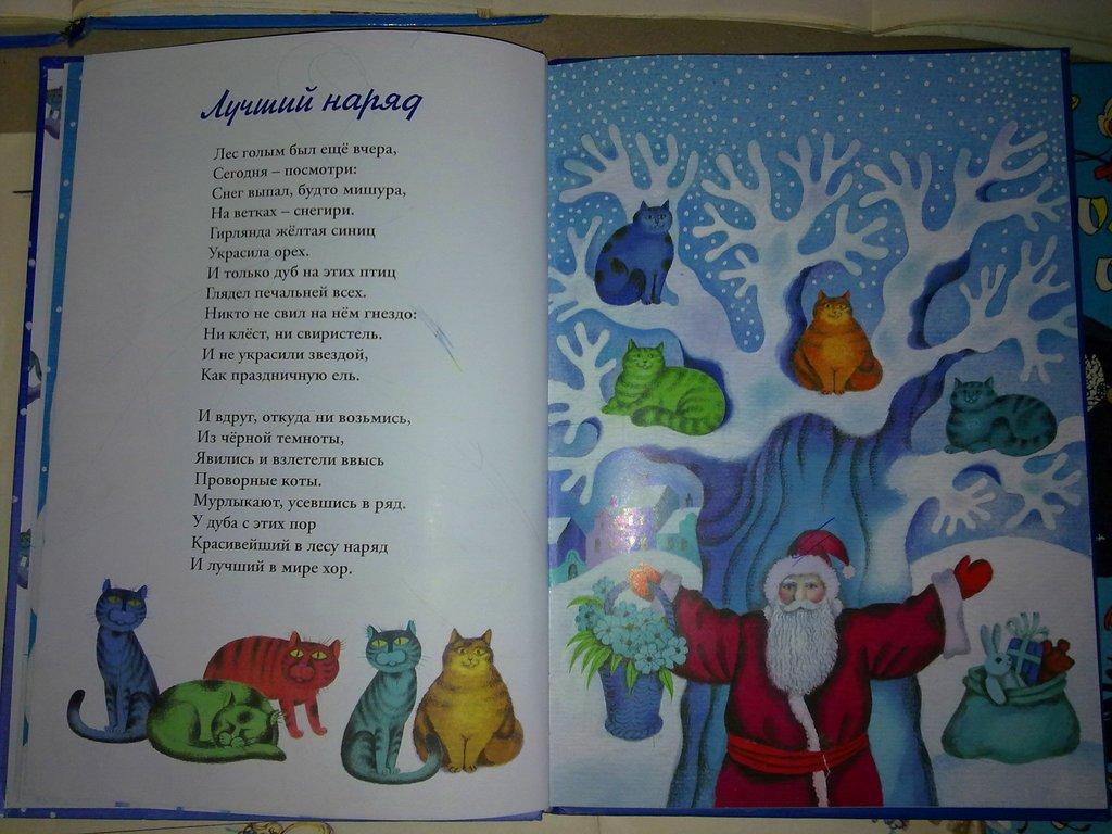 № 1 детские книги ссср старые советские