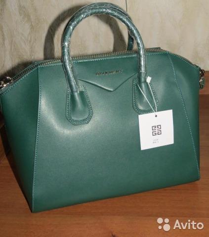 Женские сумки по цене от 36 700 руб купить в интернет