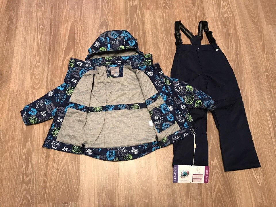Мембранная верхняя одежда для всей семьи опт-розн