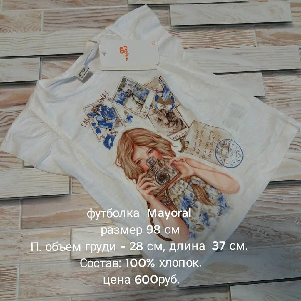 Блуза футболка размер 98 см  Испания mayoral(новая