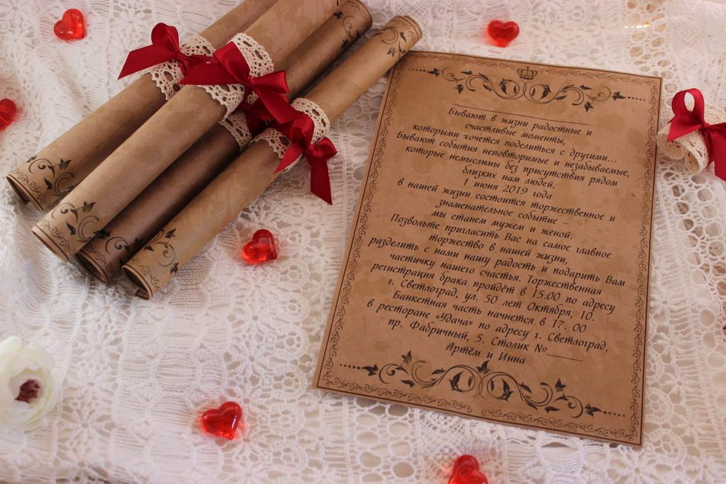 Пригласительные на свадьбу Рустик Кружево