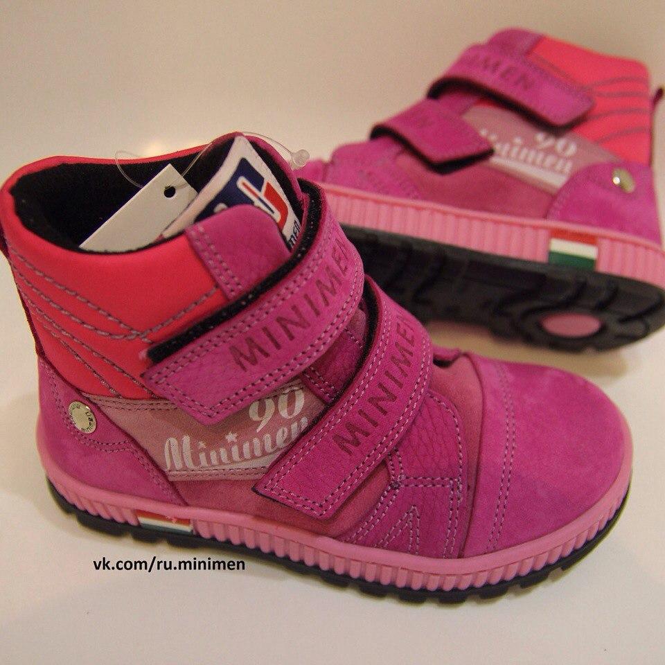 Ботинки на девочку minimen новые
