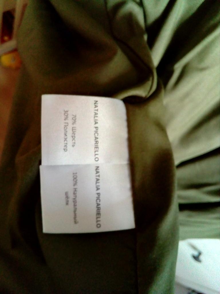 Платье из тонкой шерсти Natalia Picariello 48 разм