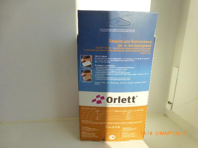 Бандаж ортопедический Orlett, XL (96см),беж.,новый