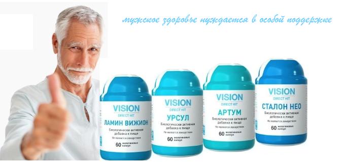 Бады для мужчин vision