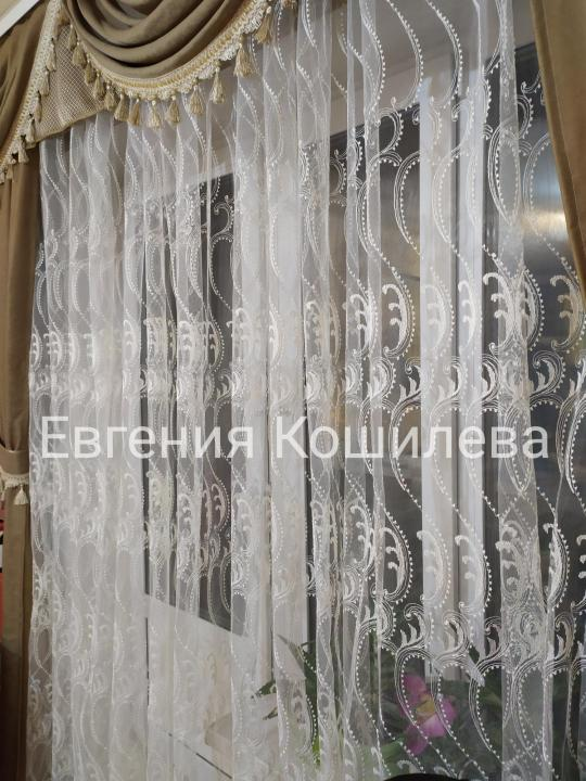 Тюль шампань из турецкой ткани