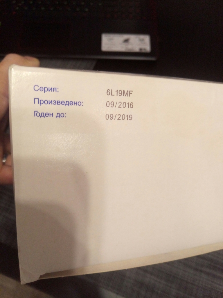 Продам Клексан 0,4 мл 18 шт.