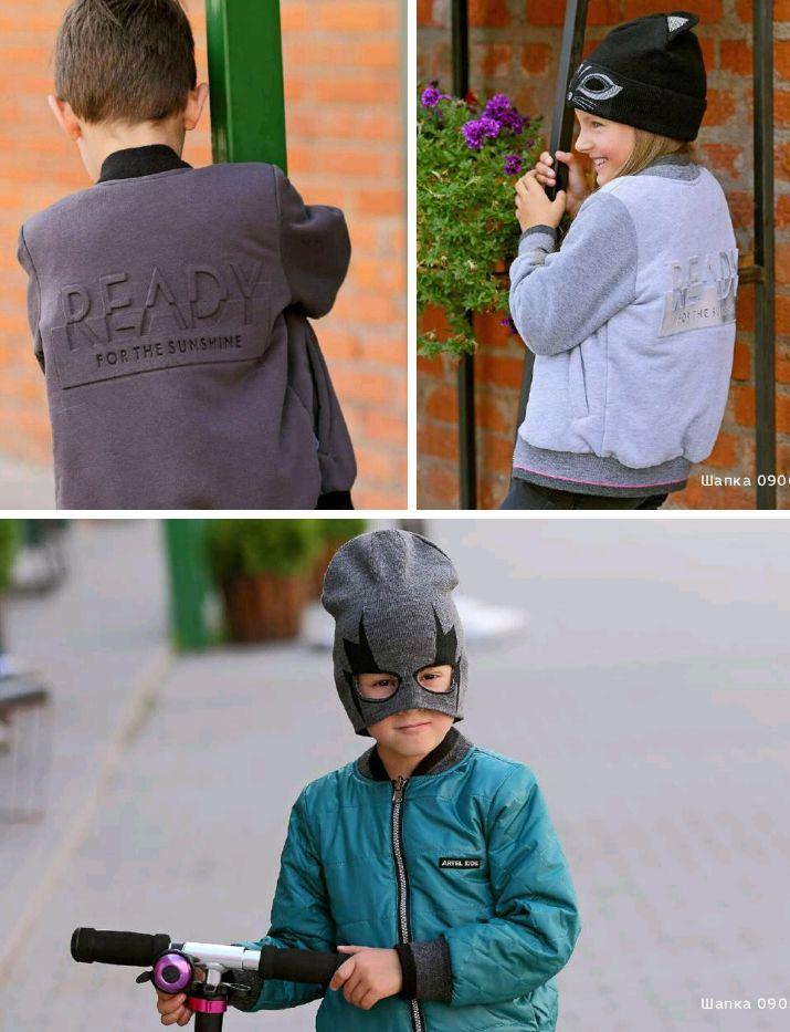 Стильная куртка для девочки!