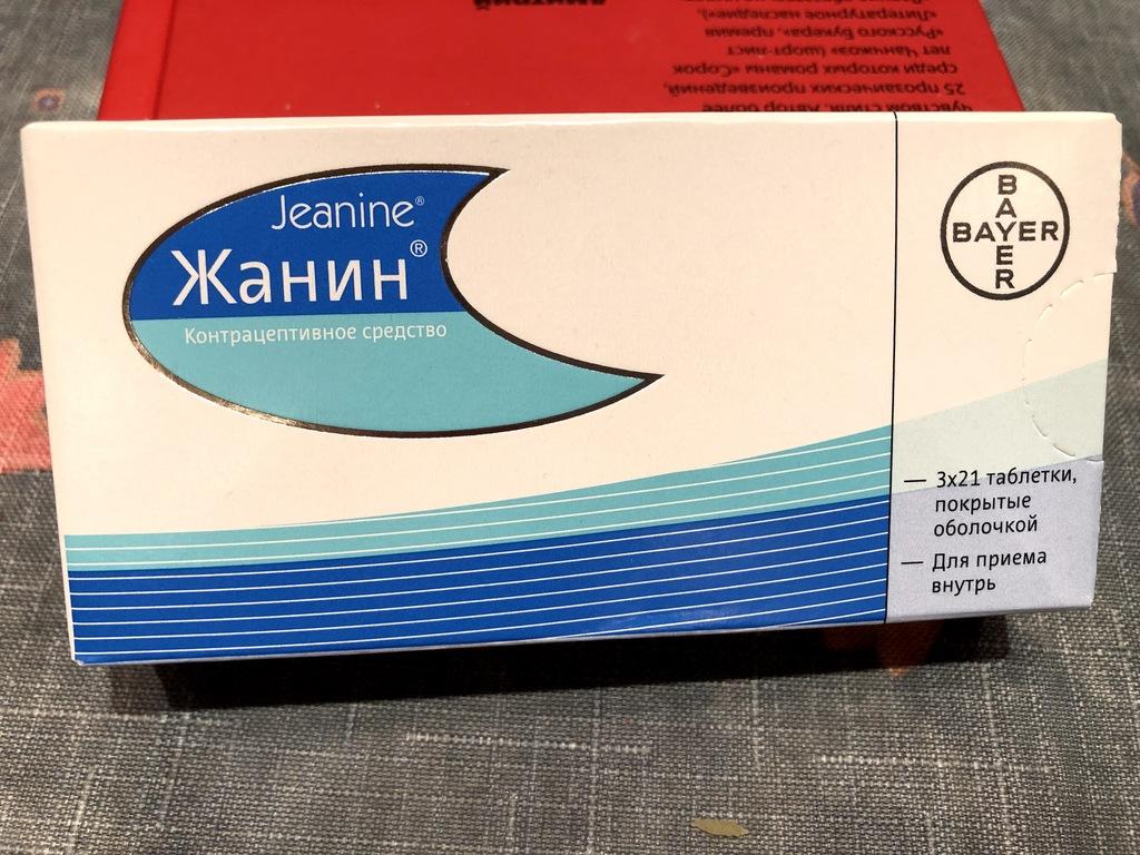 Продам Жанин