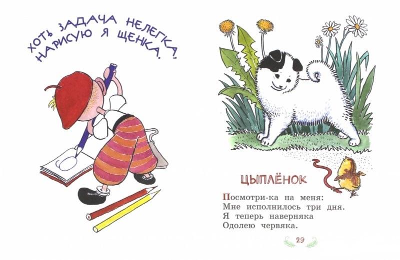 Алексей Лаптев Три пингвина