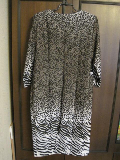 Платье р 54 новое