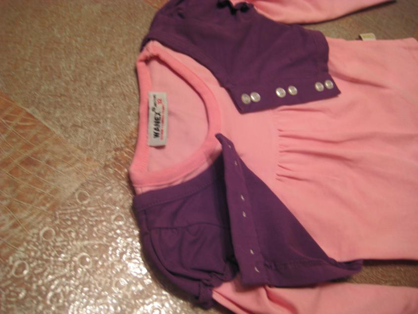 Детская кофта Самара