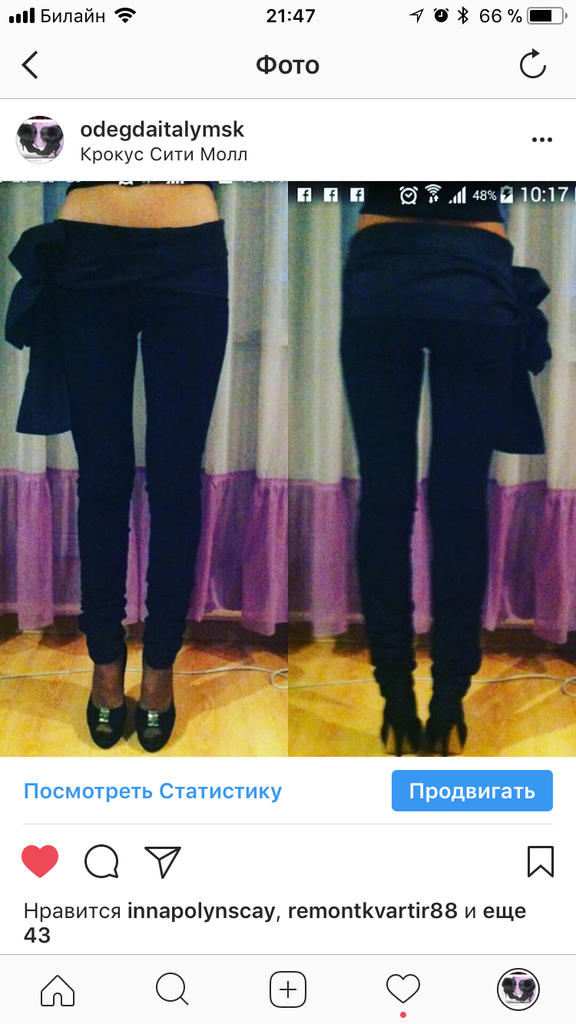 Брюки лосины новые Miss Miss by Valentina Италия размер S 42 чёрные стрейч с поясом бантом леггенсы леггинсы легенсы легинсы Леги пушап по фигуре Одежда бренд