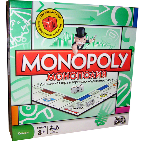 Игра Монополия GAMES HASBRO 00009H