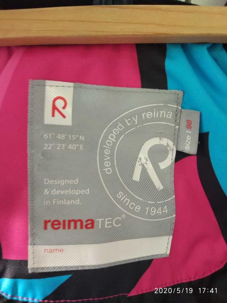 комбинезон ReimaTec  98-104