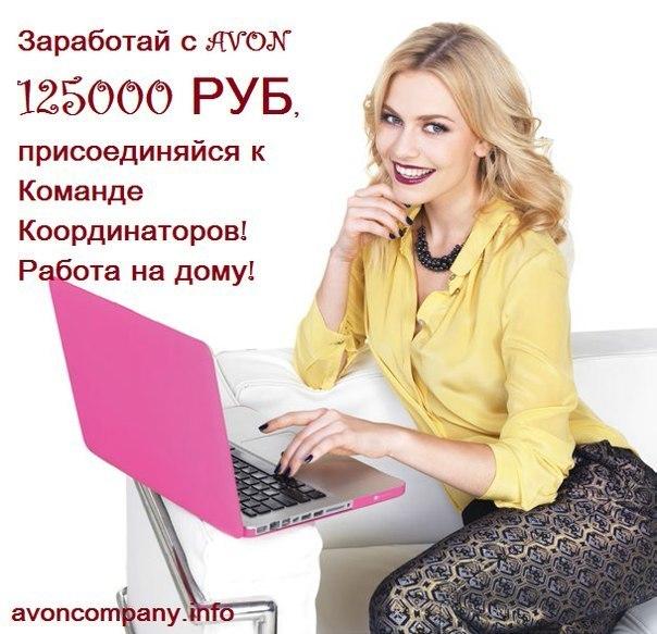 https://cdn1.imgbb.ru/bazar/80/806791/201603/61055d72c63c667558469513e4787a68.jpg