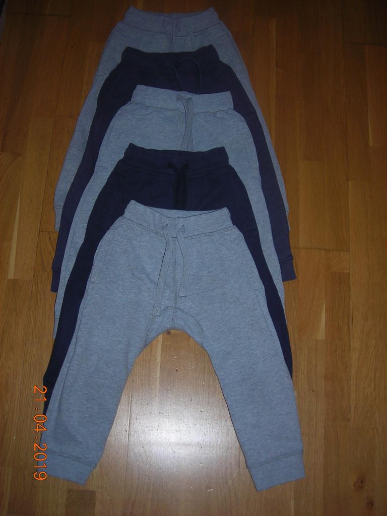 Спортивные штаны Next р.98