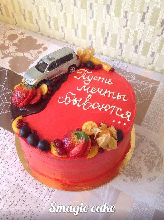 тех пор фото тортов для мужчин водитель папе сей день богата