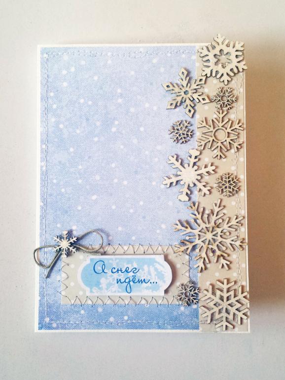 Поздравление, открытки даши ворошиловой