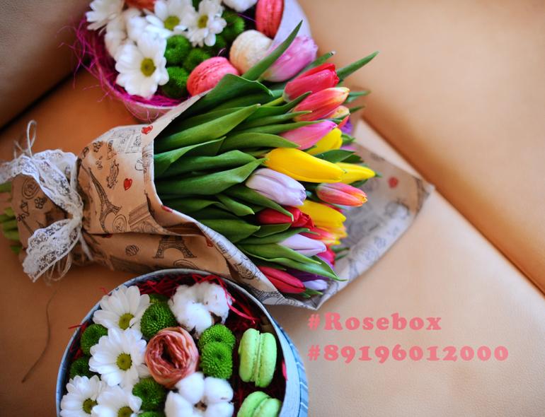 Цветы оптом стерлитамак