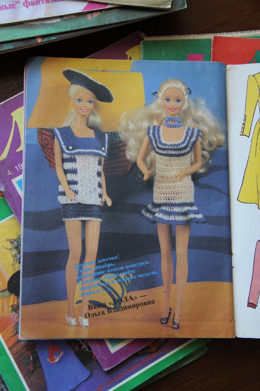 журнал барби мода 1993 схемы выкроек