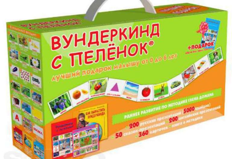 Чемоданы домани отзывы рюкзаки меховые детские