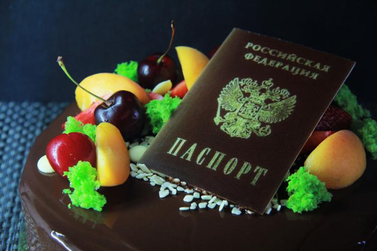 Открытка коллег, день рождения 14 лет паспорт открытки