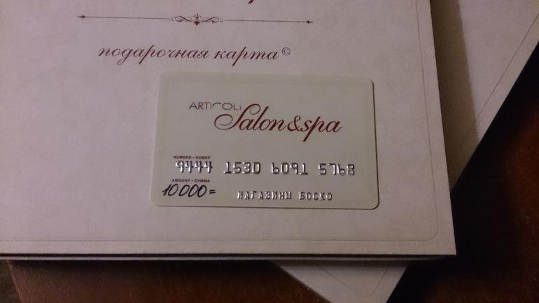 сертификат в спа салон нижний новгород