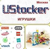 Игрушки из США - Ustocker