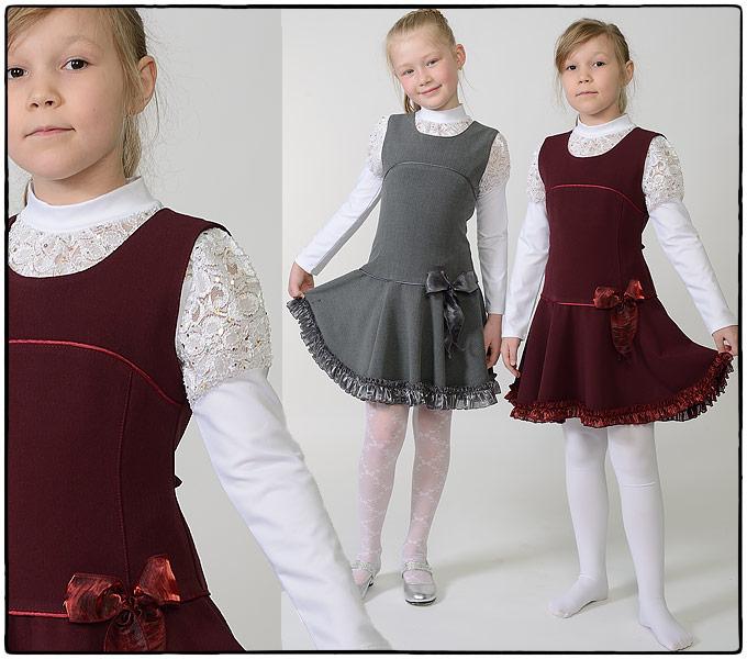 Школьная форма бордового цвета для девочек москва