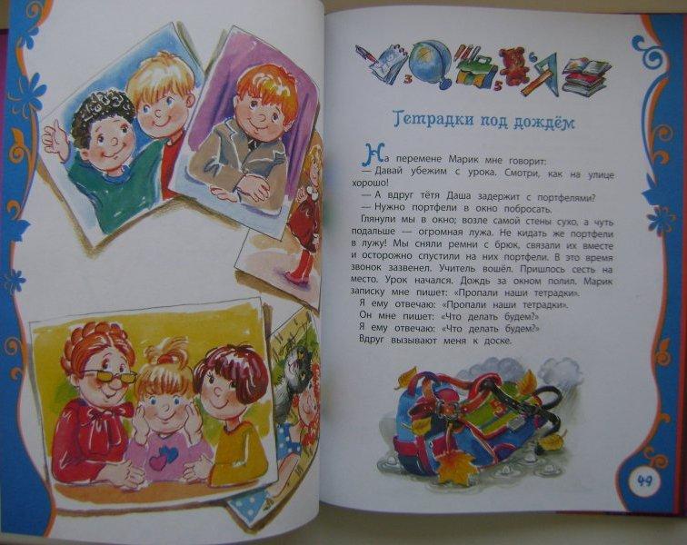 Русская классическая проза  Флибуста