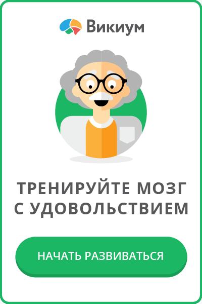 Бесплатно регистрируйся