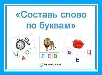 правила написания слов с знаком в русском языке