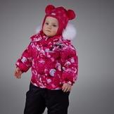 Верхняя детская одежда Ленне(Керри), Хуппа