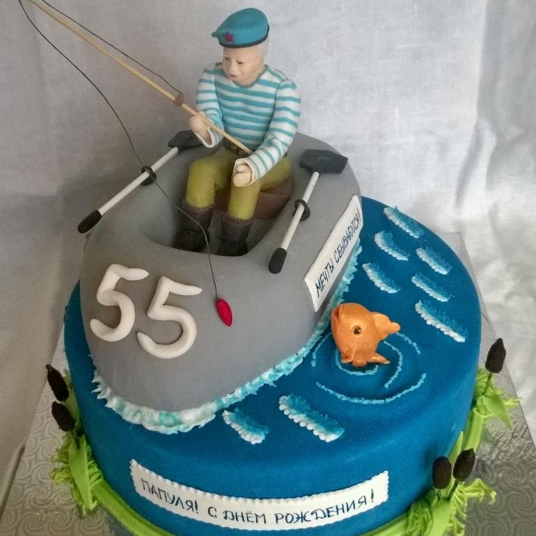 Поздравление с 55 летием мужчины рыбака