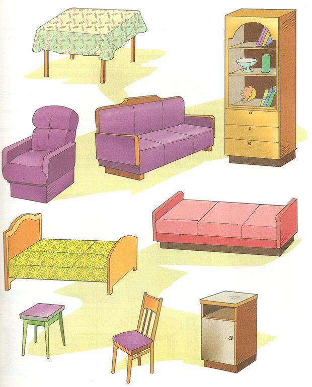 """Отчеты по 10 дню фм """"повторение - мать учения"""" - мебель - за."""