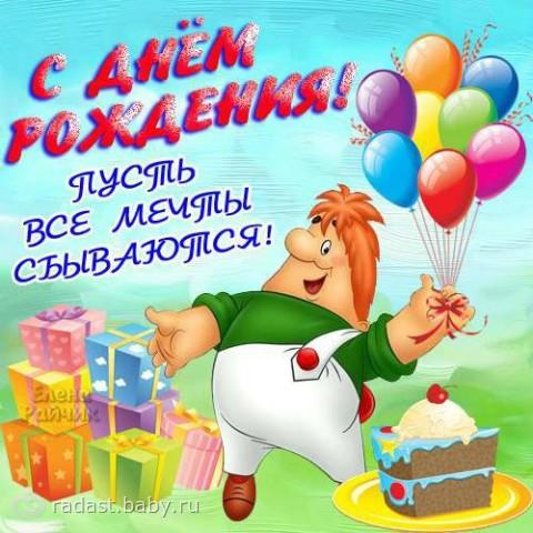 https://cdn1.imgbb.ru/community_comment/107/1076139/201603/98e5f4c2e471e291df40abfbd8ed7fa3.jpg