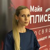 Анна Глобачева