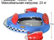 Надувная лодка машинка  Intex -  такси