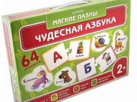 Чудесная азбука:развивающая игра-пазл