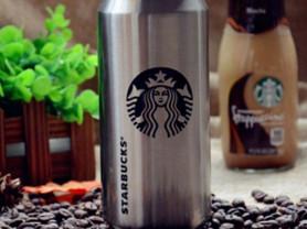 термос в виде пивной банки Starbucks