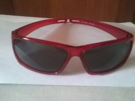 Детские солнцезащитные очки polaroid P0423 C