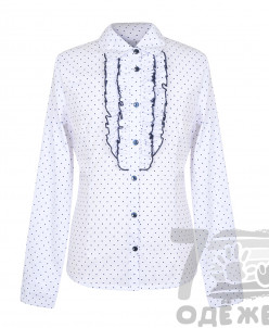 Блузка для девочки с длинным рукавом. Акция!