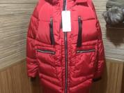 Распродажа зимних женских курток парки трансформеры