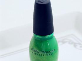 Лак для ногтей Sinful Color Professional