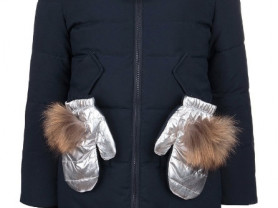 Новое зимнее пальто Fun Time
