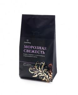 Кофе молотый Морозная свежесть 250 гр.
