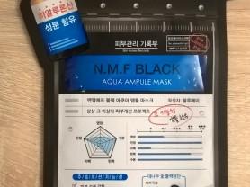 Маска тканевая Ampule Mask Pack Black NMF, Корея