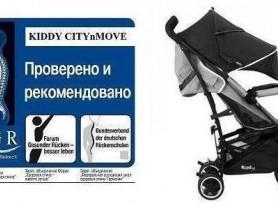 Немецкая коляска-трость kiddy citynmove