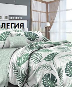 """2х спальный ПОПЛИН """"Элегия"""""""